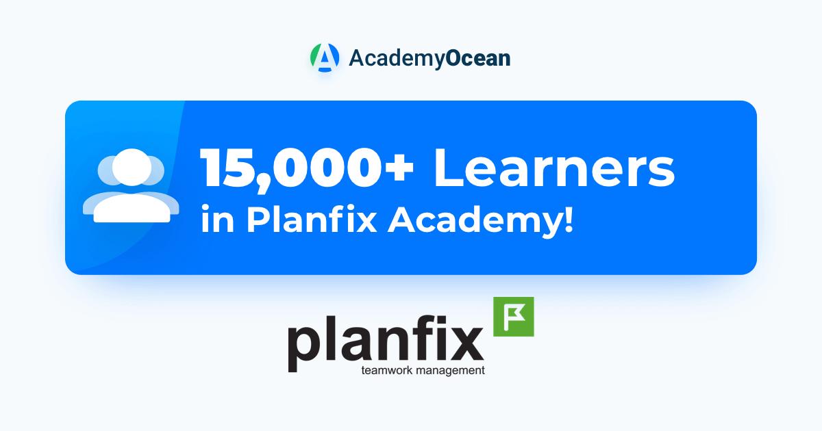 Planfix Academy